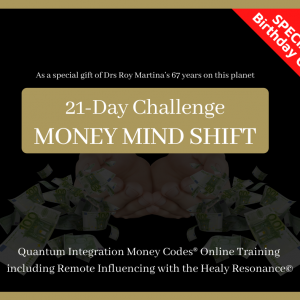 21-DAY Quantum Money Codes Challenge